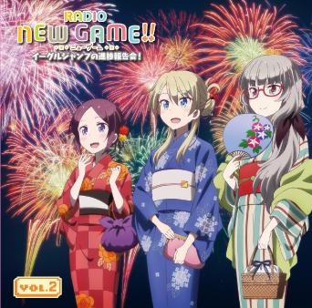 『NEW GAME!!』ラジオCD第2弾が、8月30日発売決定