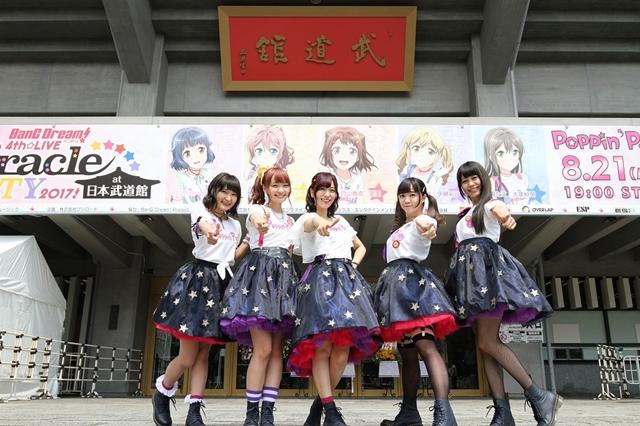 『バンドリ!』日本武道館公演大成功の秘訣はポピパ5人の笑顔!