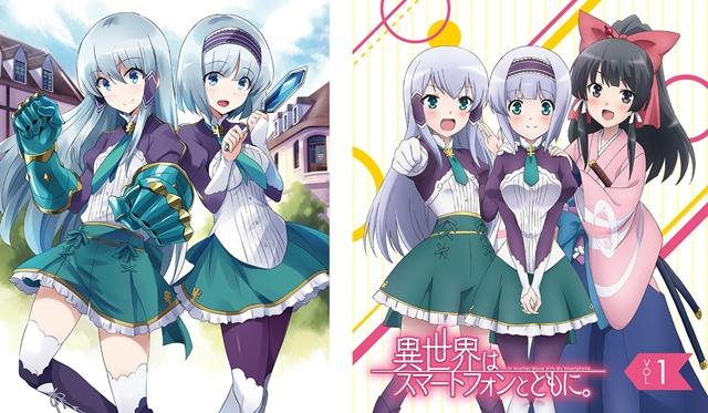 『イセスマ』SPイベントの詳細、BD&DVD第1巻のジャケ写公開
