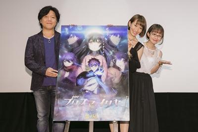 『プリズマ☆イリヤ』劇場版より、杉山紀彰さんらの舞台挨拶公式レポート到着! 9月30日から上映館の追加も