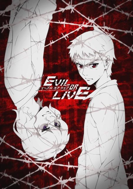 ネット中毒更生施設に閉じ込められた少年少女たちを描く『EVIL OR LIVE』TVアニメ化! 10月10日より放送