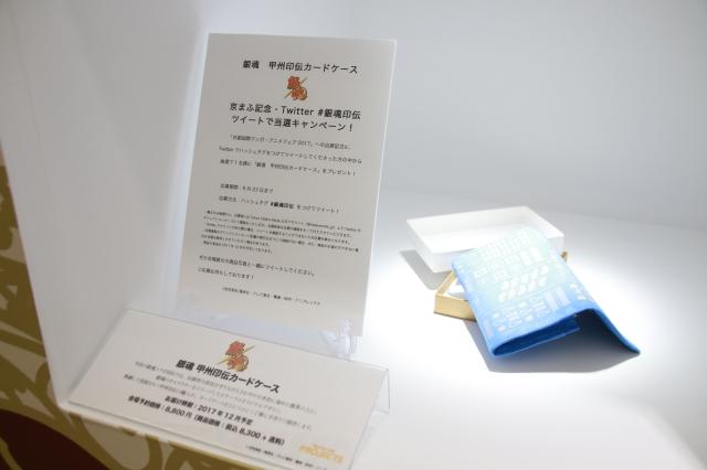 京都国際マンガ・アニメフェア-40