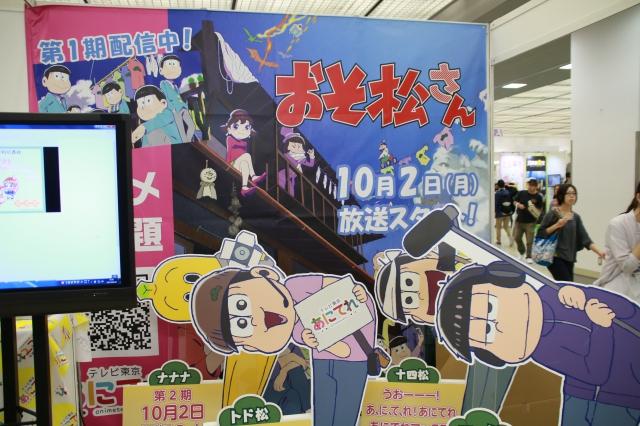 京都国際マンガ・アニメフェア-33