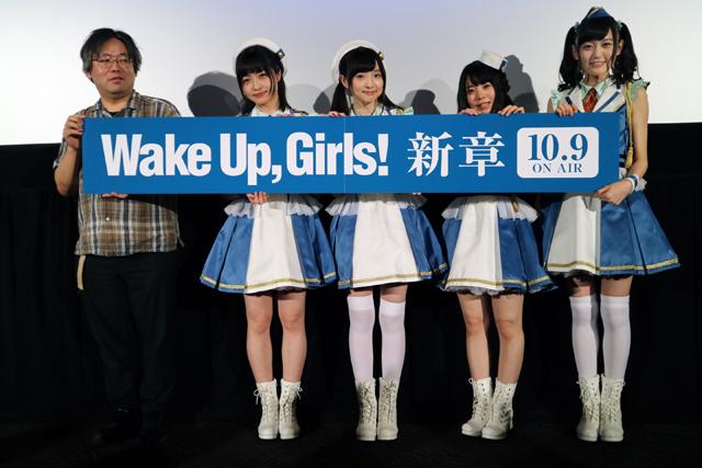 『WUG新章』アニメ第1話先行上映会レポート