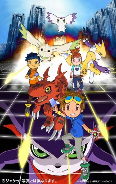 『デジモンテイマーズ』Blu-rayBOX発売記念! 第1話のHDリマスター版が10月1日(日)に放送決定!