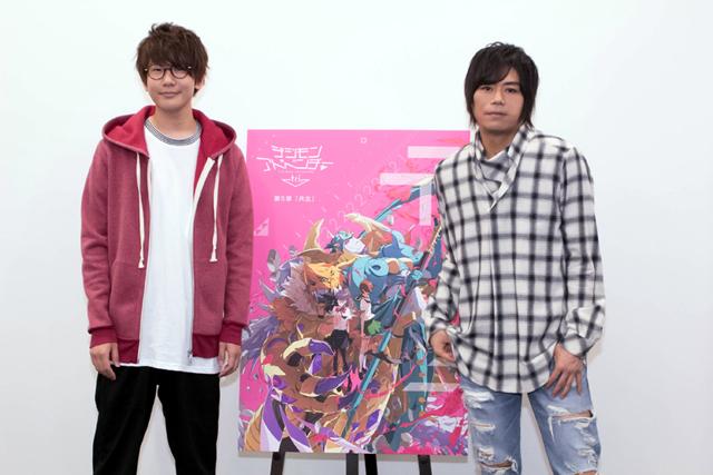 『デジモン tri.』花江夏樹さん×浪川大輔さんが語る「第5章」の見どころ