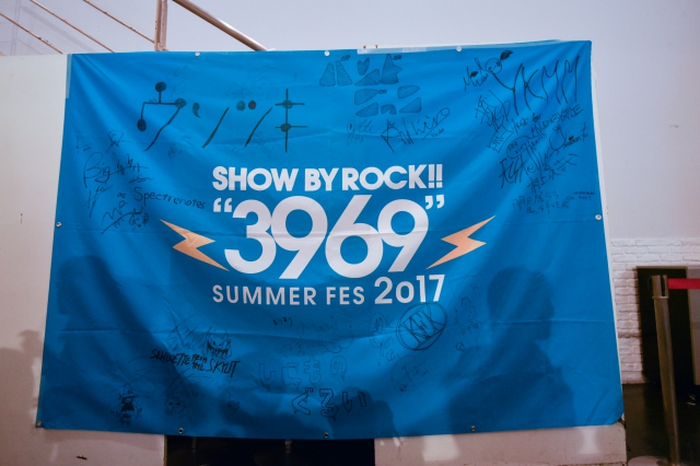 SHOW BY ROCK!!-38