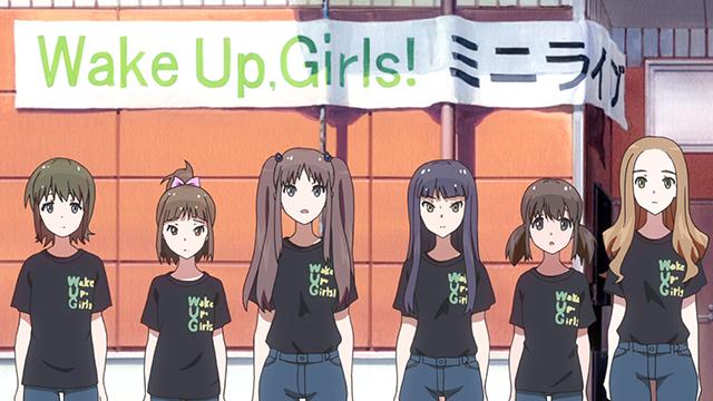 Wake Up, Girls!-21