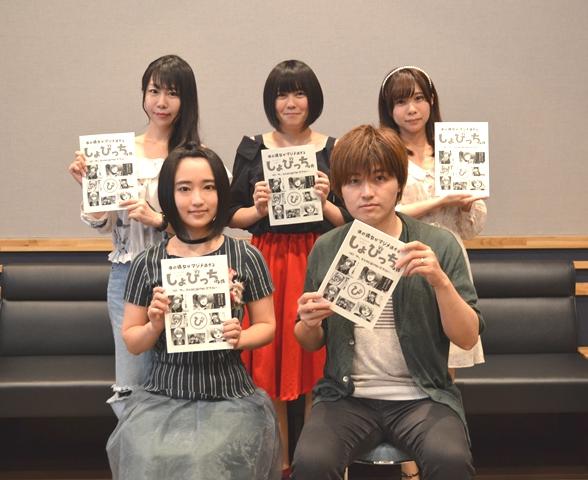 『しょびっち』より悠木碧さんらのキャストコメントが到着! 追加声優とBlu-ray&DVD情報も公開