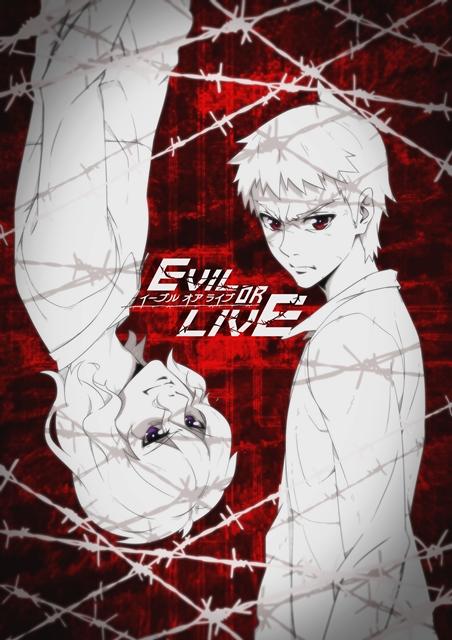 EVIL OR LIVE-20