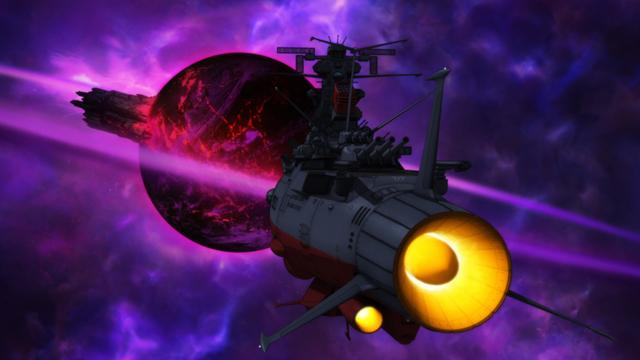 宇宙戦艦ヤマト-9