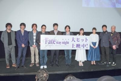 『Fate [HF]』声優陣ら登壇の初日舞台挨拶速報レポート!杉山紀彰さん、下屋則子さんをはじめスタッフ陣・アーティストも勢揃い