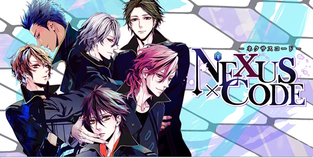 『ネクサスコード』新作BLノベルゲームの情報を初公開! キービジュアルの解禁や豪華アイテムがもらえる事前登録を開始!