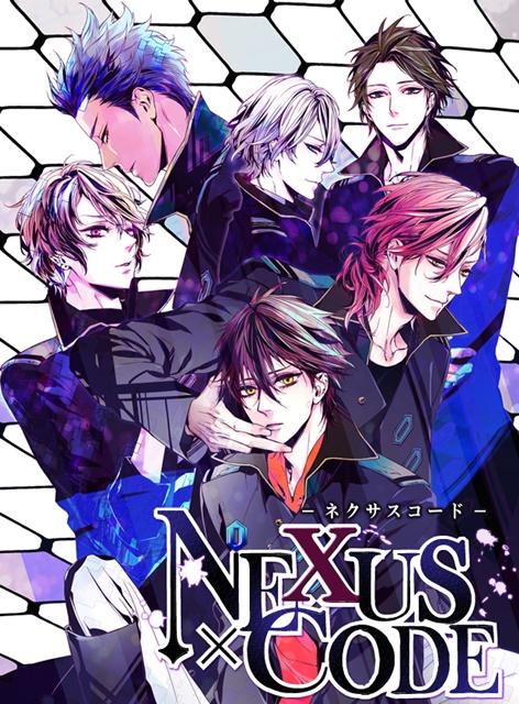 ネクサスコード-3