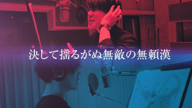 『『ヒプノシスマイク -Division Rap Battle-』Rhyme Anima』の感想&見どころ、レビュー募集(ネタバレあり)-4