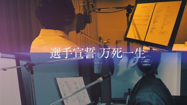 『『ヒプノシスマイク -Division Rap Battle-』Rhyme Anima』の感想&見どころ、レビュー募集(ネタバレあり)-2