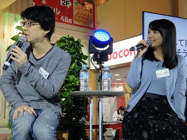 三上枝織さん・菅沼久義さんが、中学生たちの質問に回答! キッザニア東京の声優トークステージ公式レポート公開