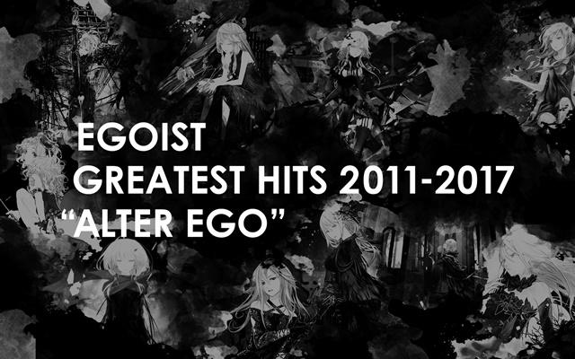 EGOIST初のベスト・アルバムが12月27日リリース! 年末にはスペシャルライブも開催!