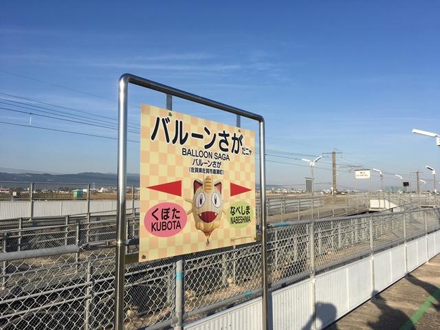 ポケモン-4