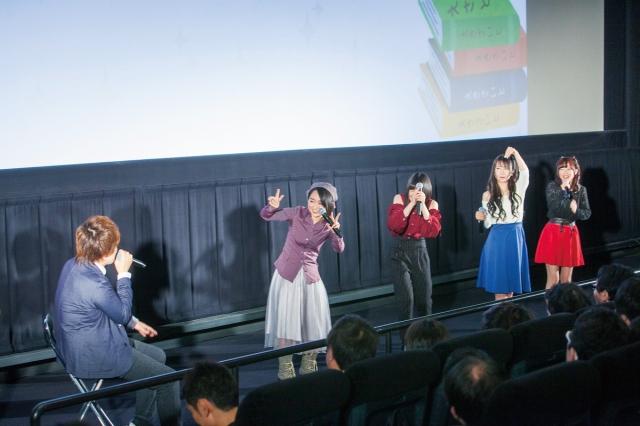 『僕の彼女がマジメ過ぎるしょびっちな件』第1話先行上映会レポート!悠木碧さんら女性声優陣が彼女力で5000兆点を目指す!?