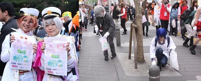 「コスプレ池袋 美化×2ウォーキング 3rd」でコスプレイヤーが美化活動!
