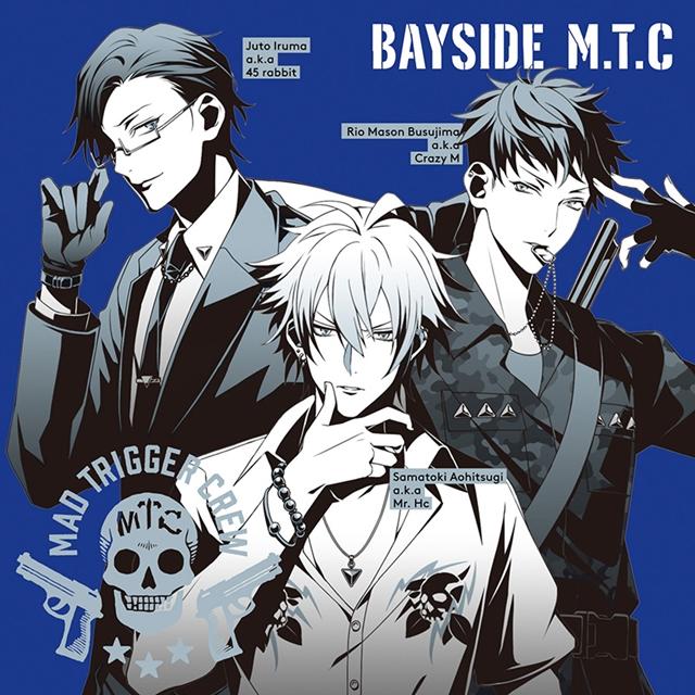 『ヒプノシスマイク』第二弾CD「BAYSIDE M.T.C」の全曲試聴トレーラー解禁!