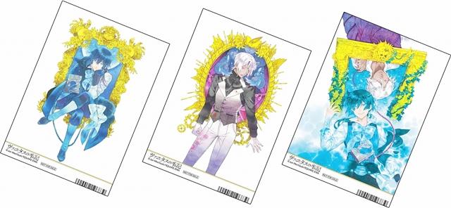 『ヴァニタスの手記』推しなモノコーナーEXをアニメイト一部店舗で開催! 関連商品を購入して特典ブロマイドを手に入れよう!