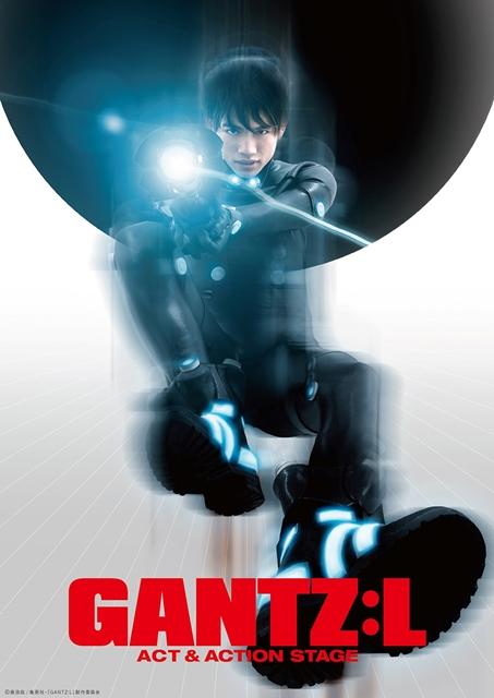 『GANTZ』が百名ヒロキさん主演で初舞台化決定! 豪華キャスト陣からのコメントも到着
