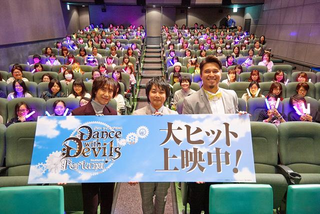 『ダンデビ』劇場版より、近藤隆さん・木村昴さん・平川大輔さん登壇「アクマと詠う上映会」公式レポート到着