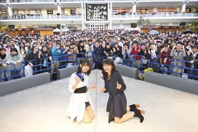 『ネト充のススメ』中島愛さん・相坂優歌さん登壇、OP&ED SPイベント開催! 公式レポートを大公開