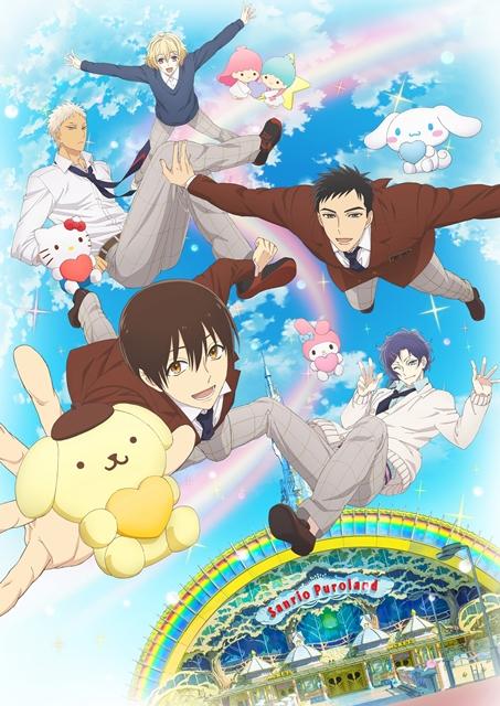 『サンリオ男子』TVアニメは、TOKYO MXほかにて1月6日放送開始! 原作ツイッターは、本日をもって2周年