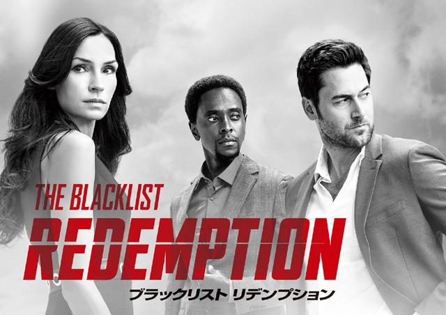 独占日本初放送の大人気海外ドラマ『ブラックリスト』スピンオフ、日野由利加さん、荻野晴朗さん、浪川大輔さんが語る役作りや作品の見どころとは-7