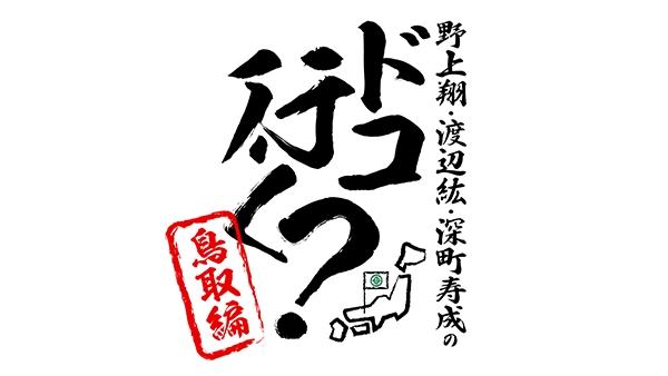 『ゾイドワイルド ZERO』の感想&見どころ、レビュー募集(ネタバレあり)-2
