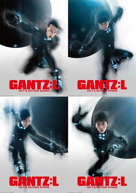 『GANTZ:L』オリジナルキャラのビジュアル&役柄解禁! 舞台公演のストーリーも初公開!