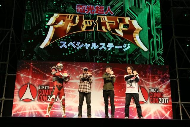 『SSSS.GRIDMAN』グリッドマン役に緑川光さん決定、2018年秋TVアニメ放送予定! 東京コミコン2017で大発表