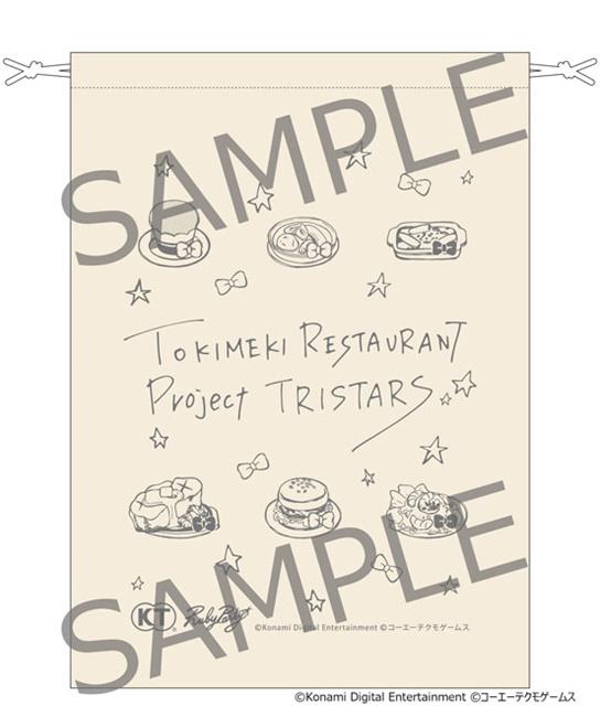 『ときめきレストラン☆☆☆ Project TRISTARS』アニメイト限定セットの特典画像が解禁! ブランケットやコットン巾着ポーチなど