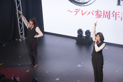 アイドルマスター シンデレラガールズ-12