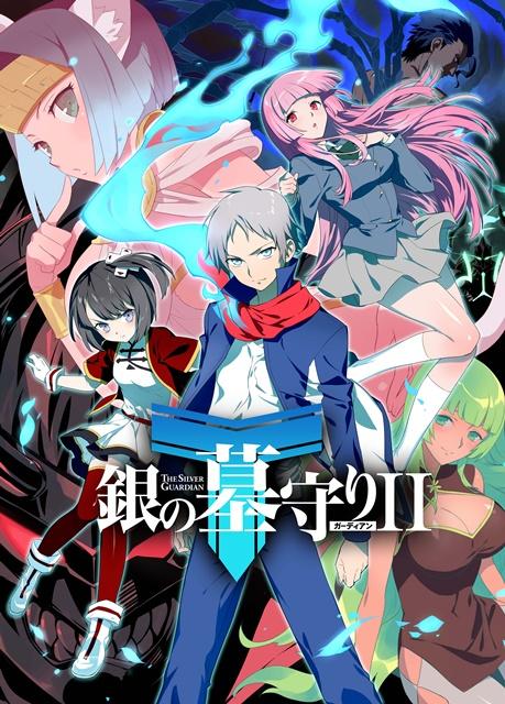 『銀の墓守り』第2期が2018年1月より放送開始! 新キャラクター&キービジュアル、キャストコメントが到着