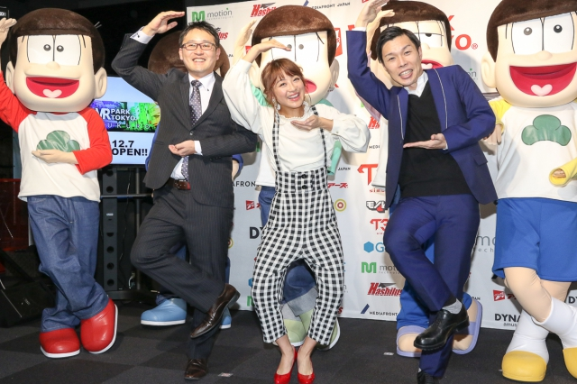 鈴木奈々さん&ハライチ・岩井勇気さんが、12月7日より稼動する『おそ松さんVR』の魅力を松野家6兄弟と大紹介!の画像-1