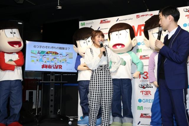鈴木奈々さん&ハライチ・岩井勇気さんが、12月7日より稼動する『おそ松さんVR』の魅力を松野家6兄弟と大紹介!の画像-8
