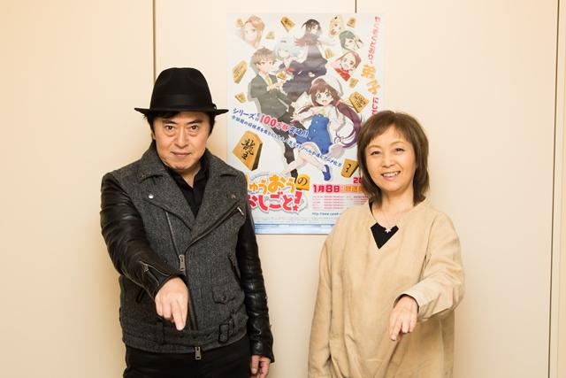 『りゅうおうのおしごと!』アニソン界を代表する水木一郎さんと堀江美都子さんが声優として出演決定!