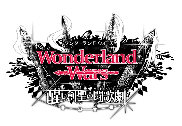『Wonderland Wars』のキャラクターソングCDが遂に登場!