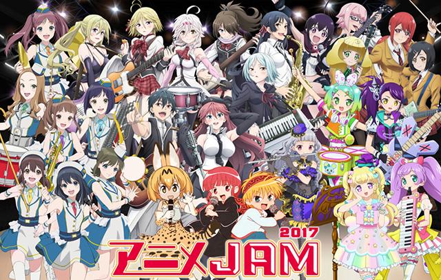 i☆Risメンバーが語る「アニメJAM」の歴史と魅力