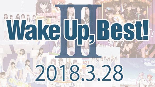 Wake Up, Girls!-12
