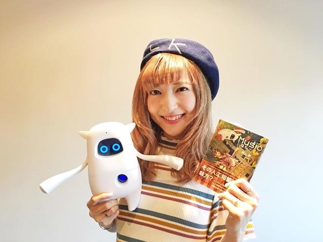 神田沙也加さん主演で、AIロボット「Musio」モチーフのファンタジー小説のオーディオブックが配信スタート