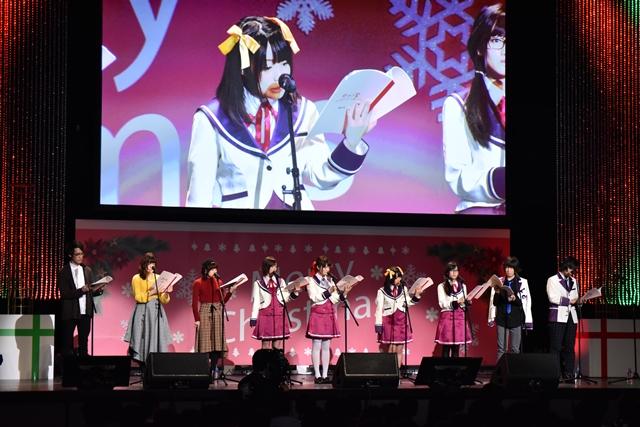 パロディネタも満載の『アニメガタリズ』クリスマスパーティーイベントレポ