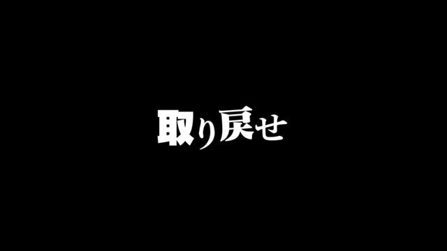 『ペルソナ5』福山潤さん演じる主人公の名前は「雨宮蓮」に決定