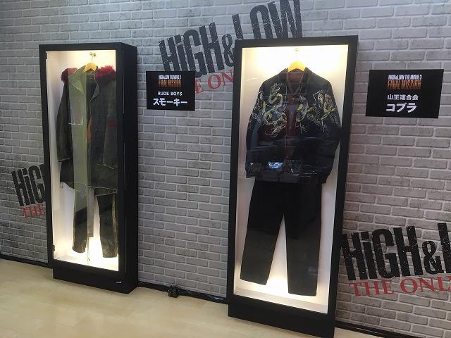 『HiGH&LOW THE MOVIE 3』アニメイト広島でオンリーショップ開催