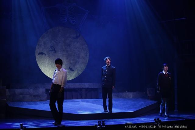 『怪奇幻想歌劇「笑う吸血鬼」』のキャストコメントが到着! ゲネプロ公演写真も公開