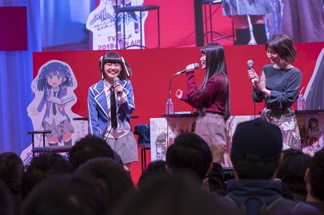 『メルヘン・メドヘン』楠木ともりさん・末柄里恵さんら登壇のジャンプフェスタ2018、最新PV公開や大喜利企画を実施